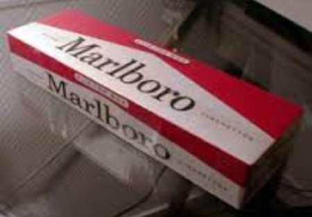 cartouche de cigarettes pas cher france informatique et pda annonces gratuites multimedia autres. Black Bedroom Furniture Sets. Home Design Ideas